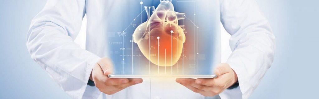 кардиология киев